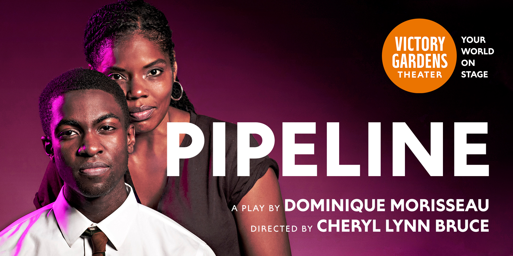 pipeline_graphic