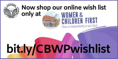 WCF wish list announcement